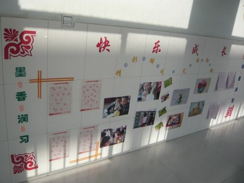 幼儿园主题墙边框简单