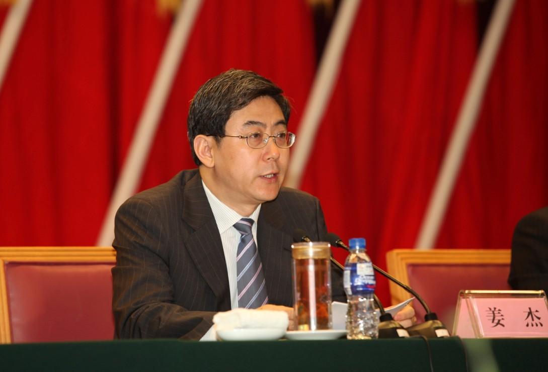 市委书记,市人大常委会主任姜杰出席会议并讲话