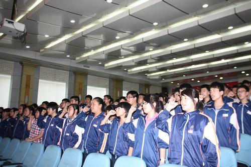 市实验中学举行 告别童年,走向青春 宣誓仪式 -东营共青团