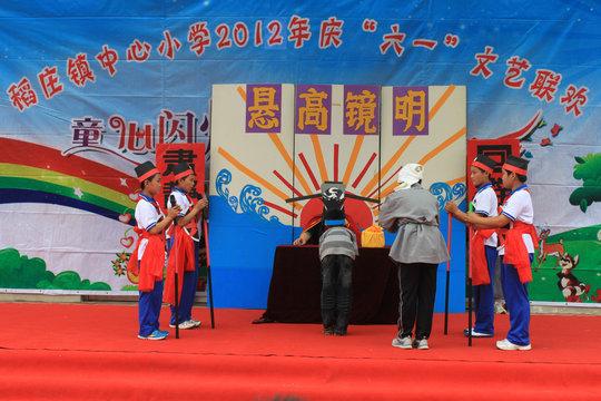 """小学庆 """"六一""""国际儿童节班级合唱比赛系列活动方案"""
